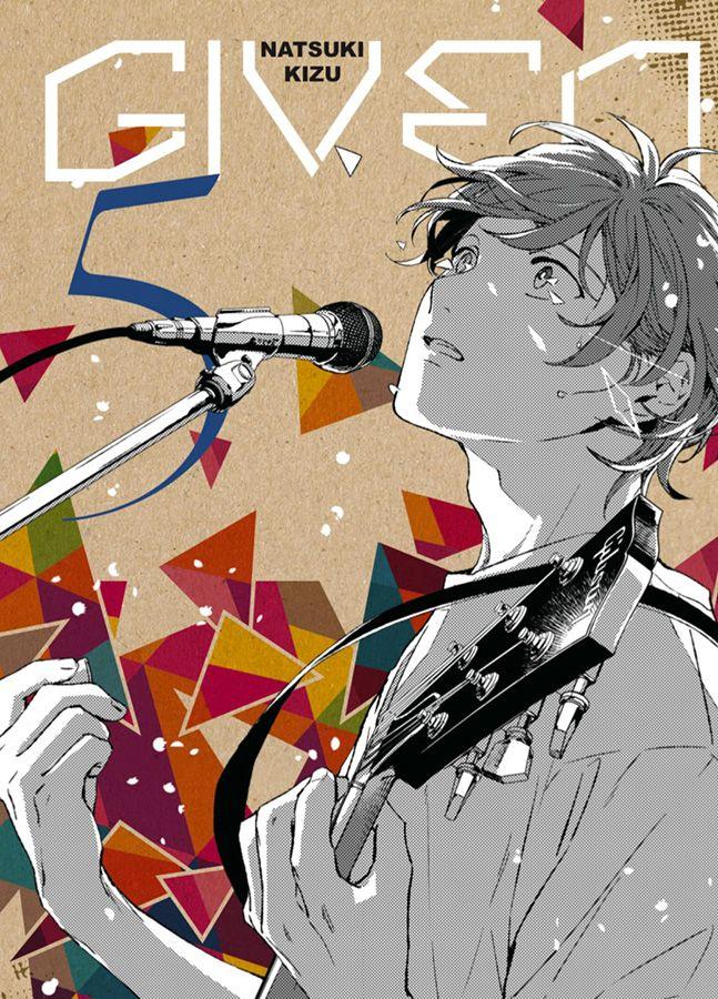 Manga - Manhwa - Given Vol.5