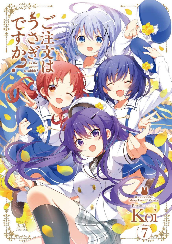 Manga - Manhwa - Gochuumon wa Usagi Desu ka ? jp Vol.7