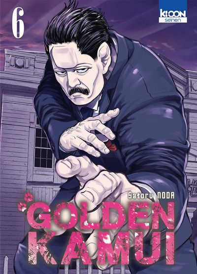 Golden Kamui Vol.6