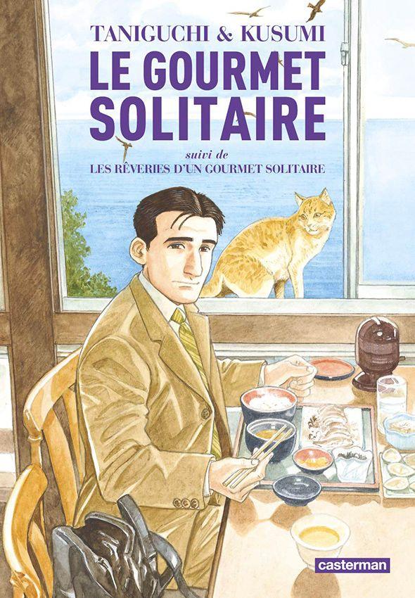 Gourmet solitaire (le) - Intégrale