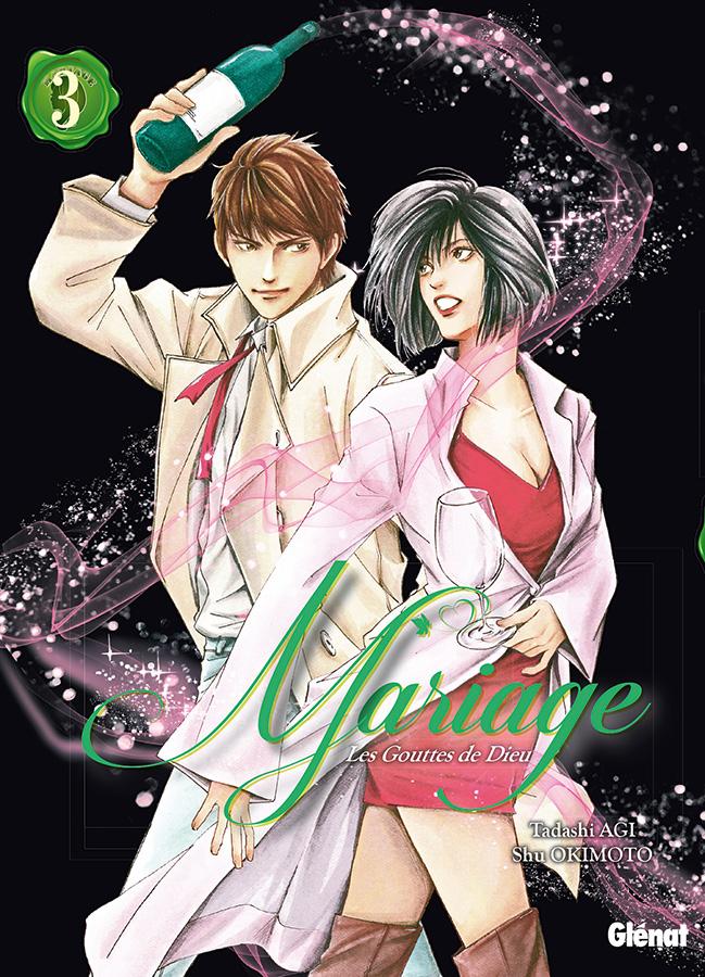 Vol 3 Gouttes De Dieu Les Mariage Manga Manga News border=