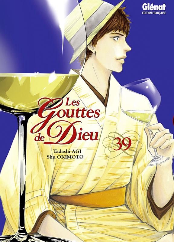 Vol 39 Gouttes De Dieu Les Manga Manga News border=