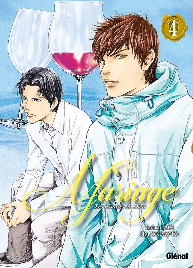 Vol 4 Gouttes De Dieu Les Mariage Manga Manga News border=