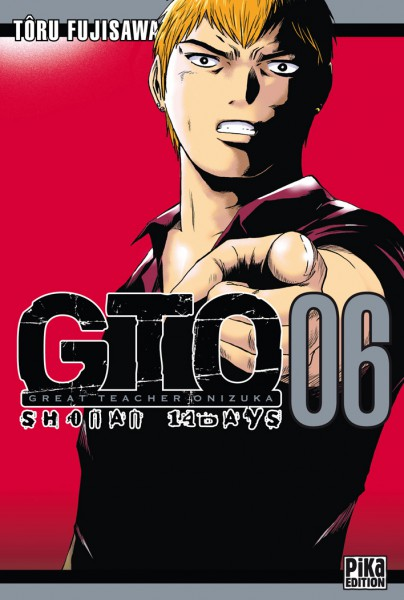 http://www.manga-news.com/public/images/vols/gto-shonan-14-days-6-pika.jpg