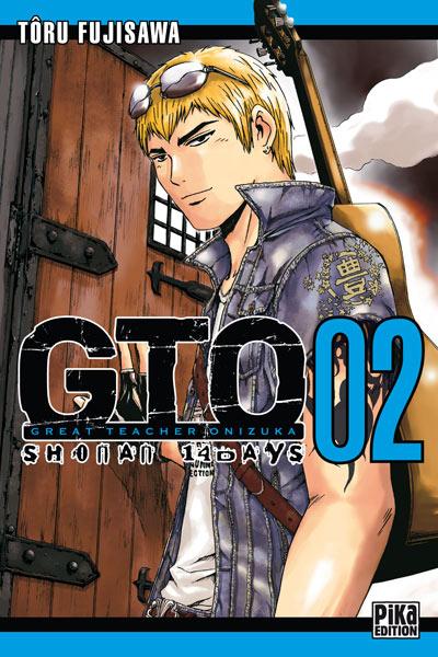 http://www.manga-news.com/public/images/vols/gto-shonan-14days-2-pika.jpg