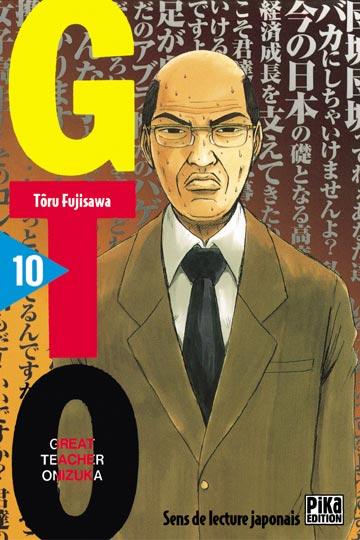 GTO Vol.10