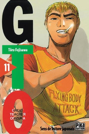 GTO Vol.11