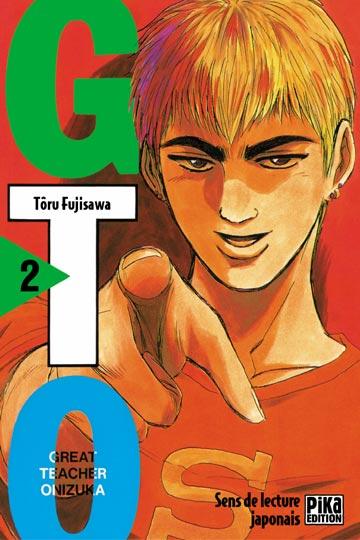GTO Vol.2