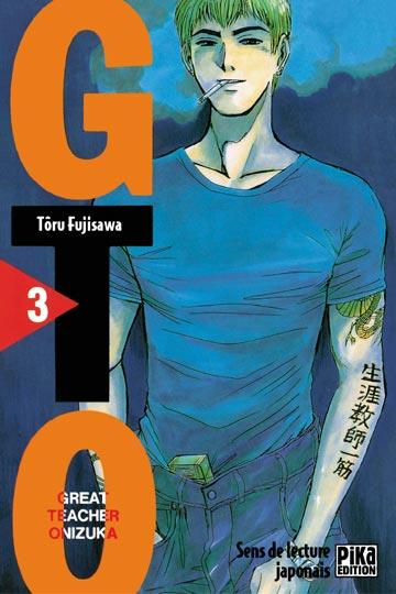 GTO Vol.3