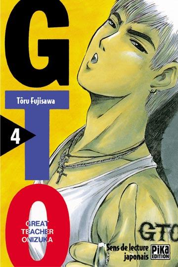 GTO Vol.4