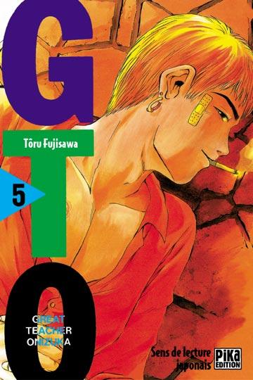 GTO Vol.5