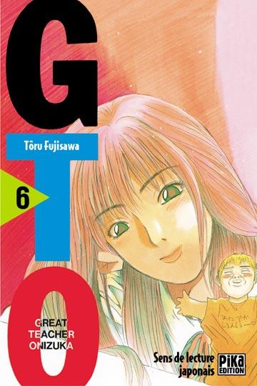 GTO Vol.6