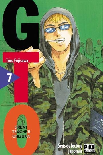 GTO Vol.7