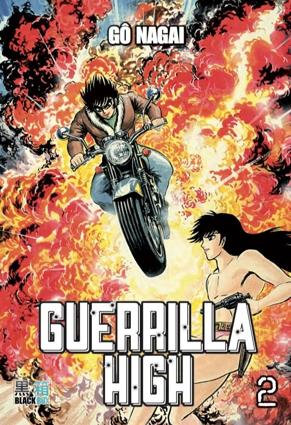 5 - Planning des sorties Manga 2018 - Page 2 Guerilla-high-2-black-box