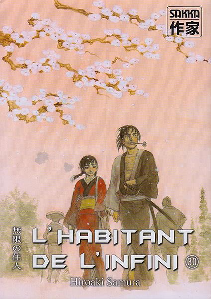 http://www.manga-news.com/public/images/vols/habitant-infini-30-casterman.jpg