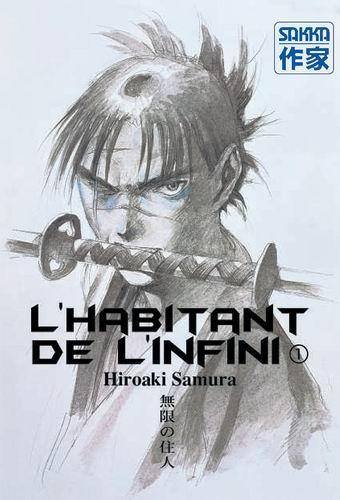 http://www.manga-news.com/public/images/vols/habitant_infini_2ed_01.jpg