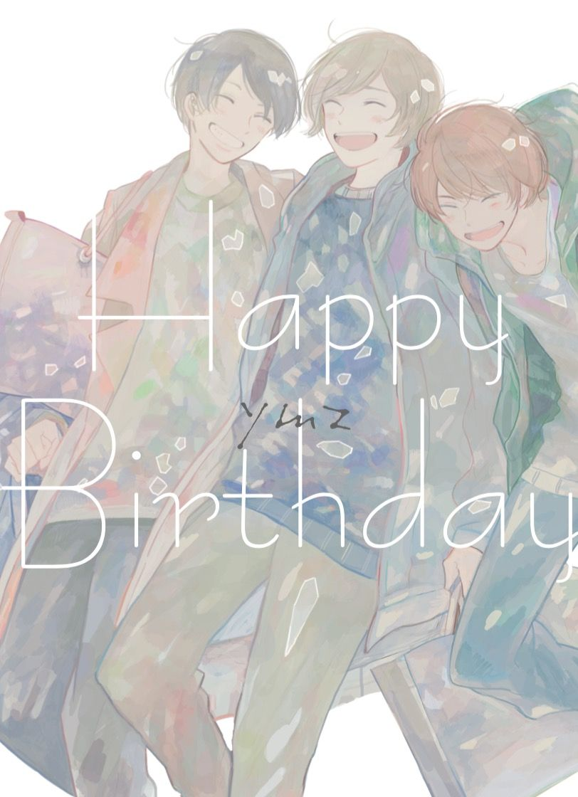 Manga - yaoi - Happy Birthday