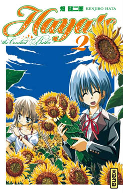 Hayate the combat butler Vol.2