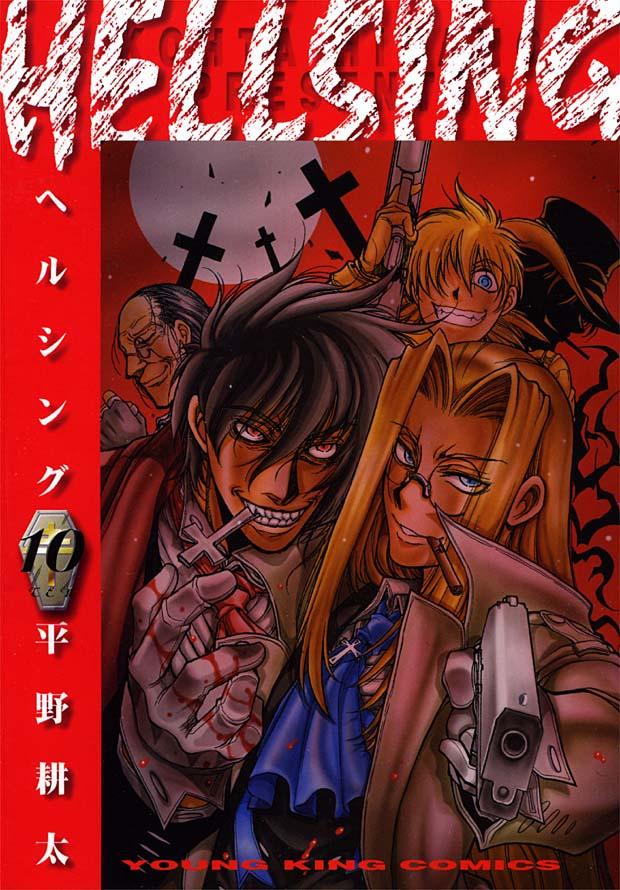 http://www.manga-news.com/public/images/vols/hellsing-jp-10.jpg