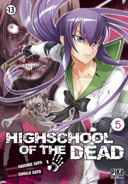 GAKUENMOKUSHIROKU HIGHSCHOOL OF THE DEAD © 2007 Daisuke Sato / Shouji Sato / FUJIMISHOBO Co., Ltd.