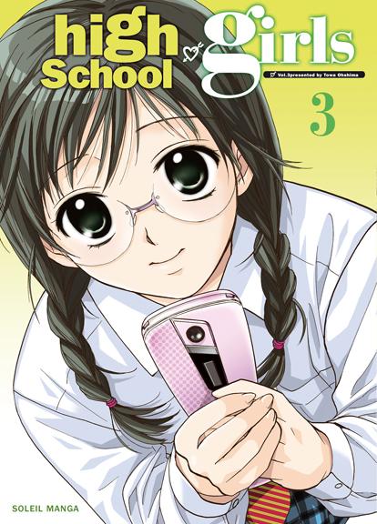 High school girls Vol.3