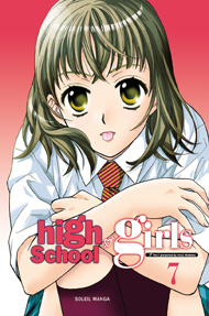 High school girls Vol.7