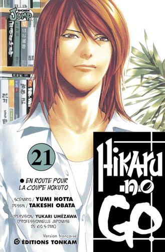 Hikaru no go Vol.21