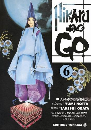 Hikaru no go Vol.6
