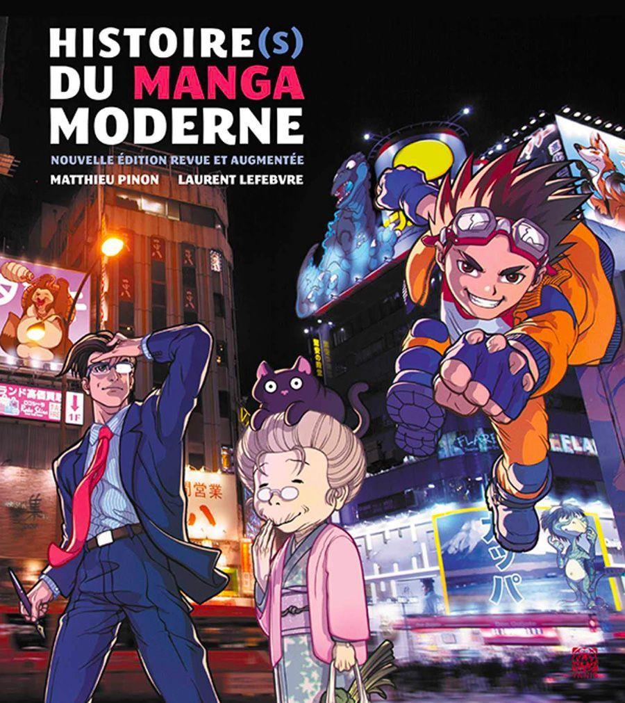 histoire-manga-moderne-2016.jpg