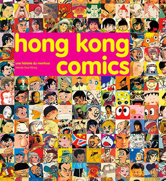 News diverses sur le Manhua Hong-kong-comics-urban-china