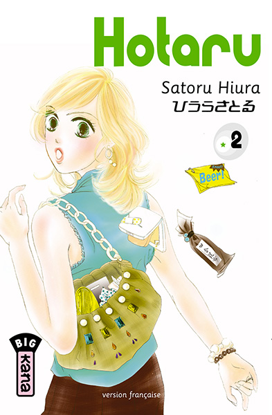 Hotaru Vol.2