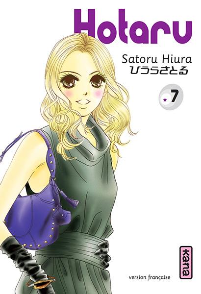 Hotaru Vol.7