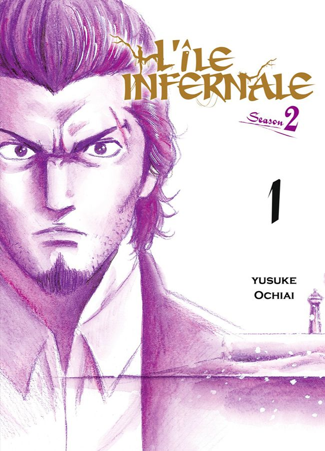 Manga - Manhwa - Ile infernale (l') - Saison 2 Vol.1