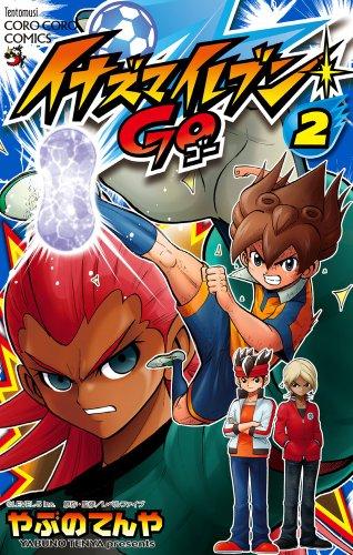 Inazuma Eleven Go - Intégrale