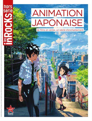 inrock-hs-animation-japonaise-fr.jpg