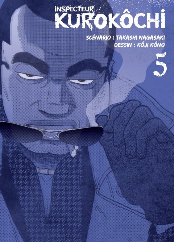 inspecteur-kurokochi-5-komikku.jpg