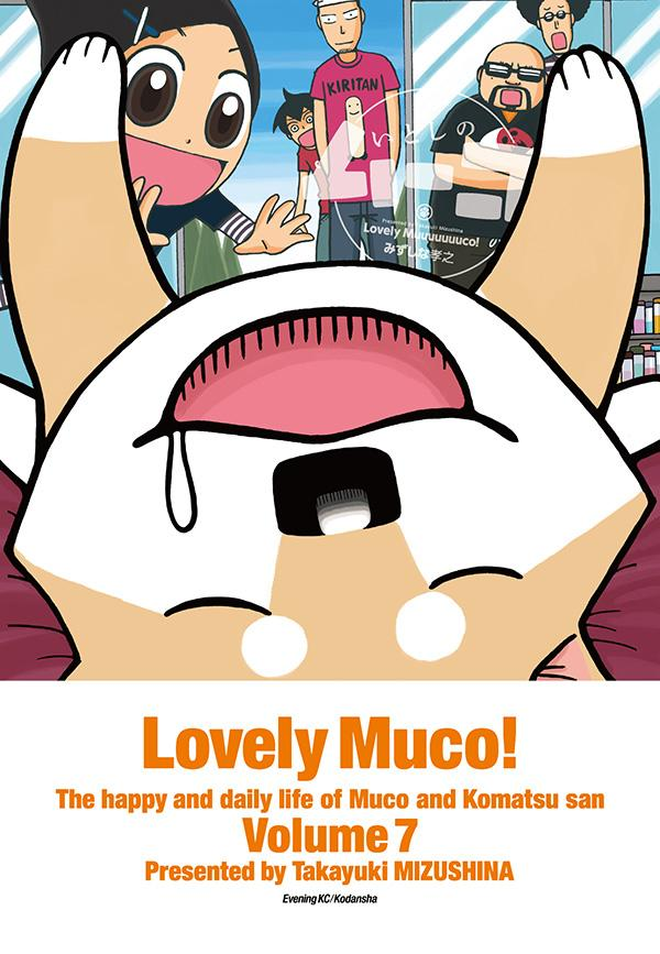 Top Oricon : bilans et classements - Page 5 Itoshi-no-muco-jp-7