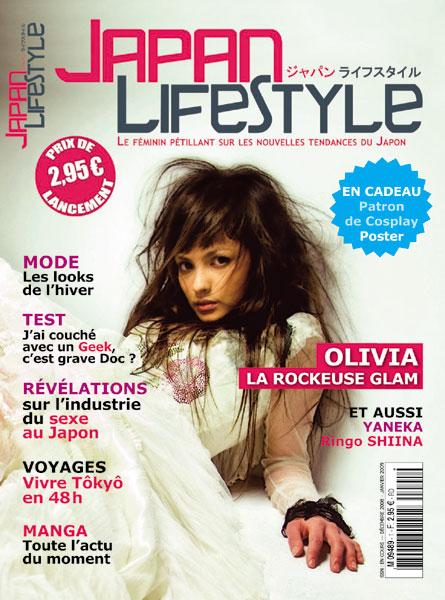 Japaneko : nouveau magazine sur la culture japonaise Japanstylelife-01
