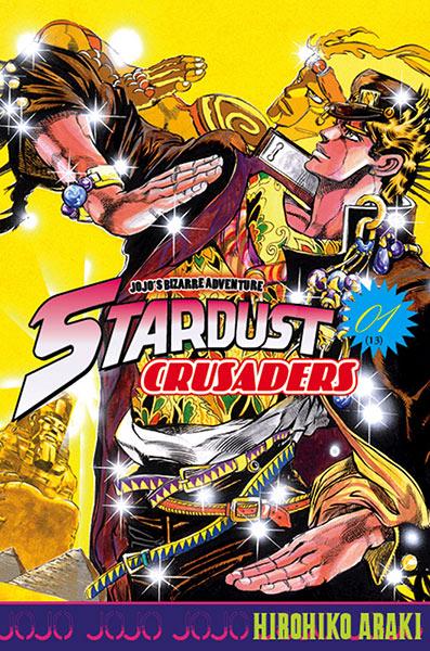 http://www.manga-news.com/public/images/vols/jojo-stardust-crusaders-1-tonkam.jpg