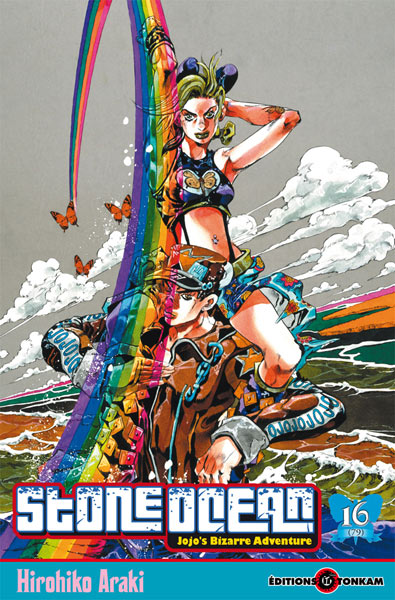 Vol 16 Jojo S Bizarre Adventure Stone Ocean 192 Cap