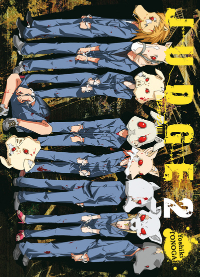 http://www.manga-news.com/public/images/vols/judge-2-ki-oon.jpg
