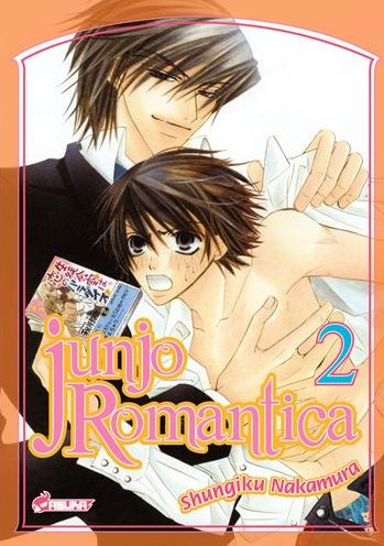 http://www.manga-news.com/public/images/vols/junjo-romantica-2-asuka.jpg