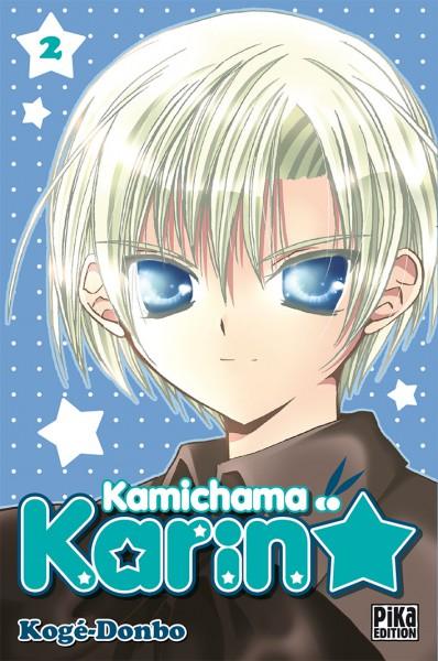Kamichama Karin Vol.2