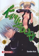 Kamiyadori Vol.3