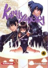 Kamiyadori Vol.4