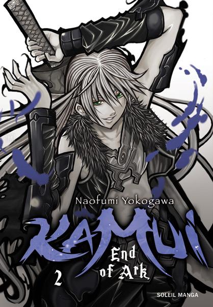 Kamui - End of Ark Vol.2