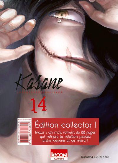 Kasane - La voleuse de visage - Collector Vol.14