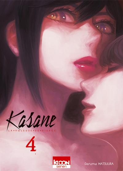 Manga - Manhwa - Kasane - La voleuse de visage Vol.4