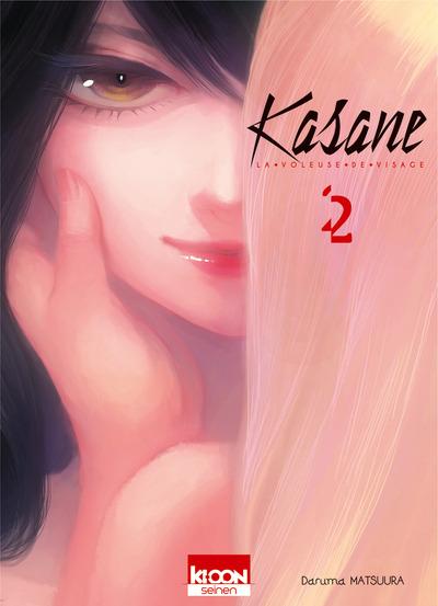 Kasane - La voleuse de visage Vol.2