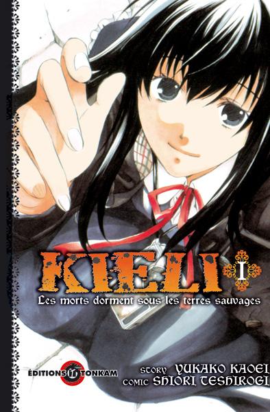 Manga interresant  Kieli